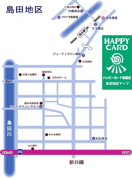 happy_shimata_2.jpg