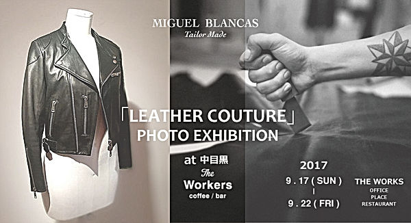LEATHER COUTURE PHOTO EXHIBITION