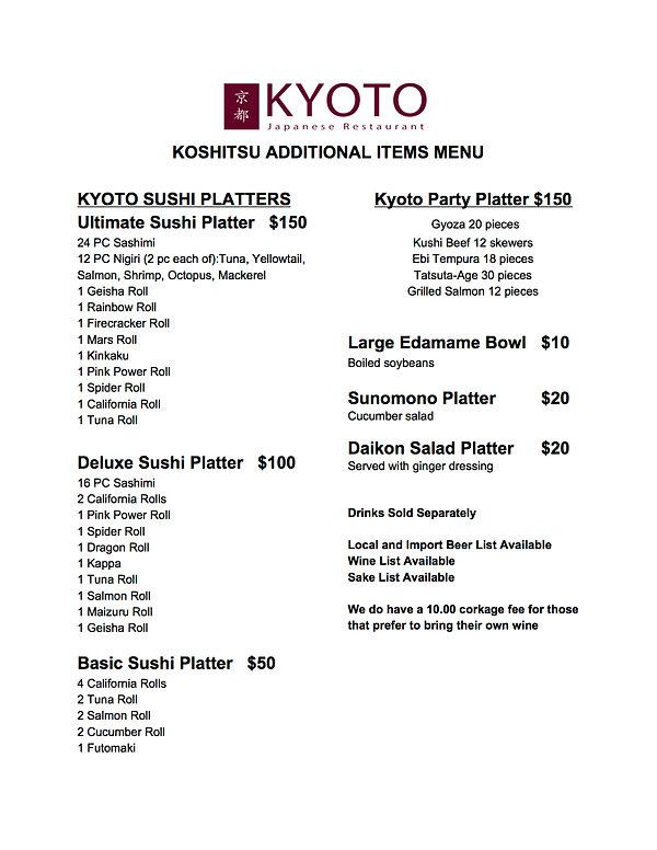 Koshitsu menu2018 p2.jpg