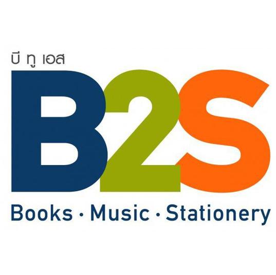 B2S_logo.jpg