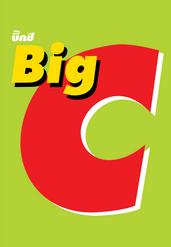 Big_C_Logo.svg.png