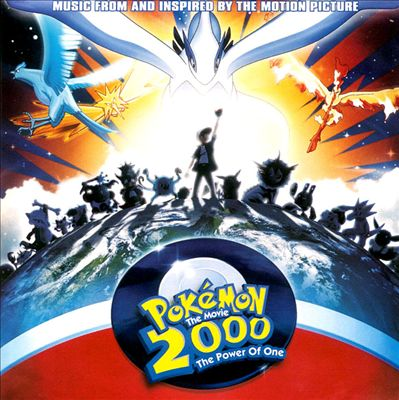 Pokemon 2000 _ DreamStreet_Sndtrk