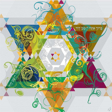 ‏‏Dinamic Star Of David