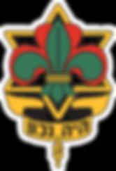1215px-Emblem_of_the_Hebrew_Scouts_Movem