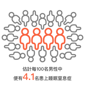 4-100 icons_男性.png