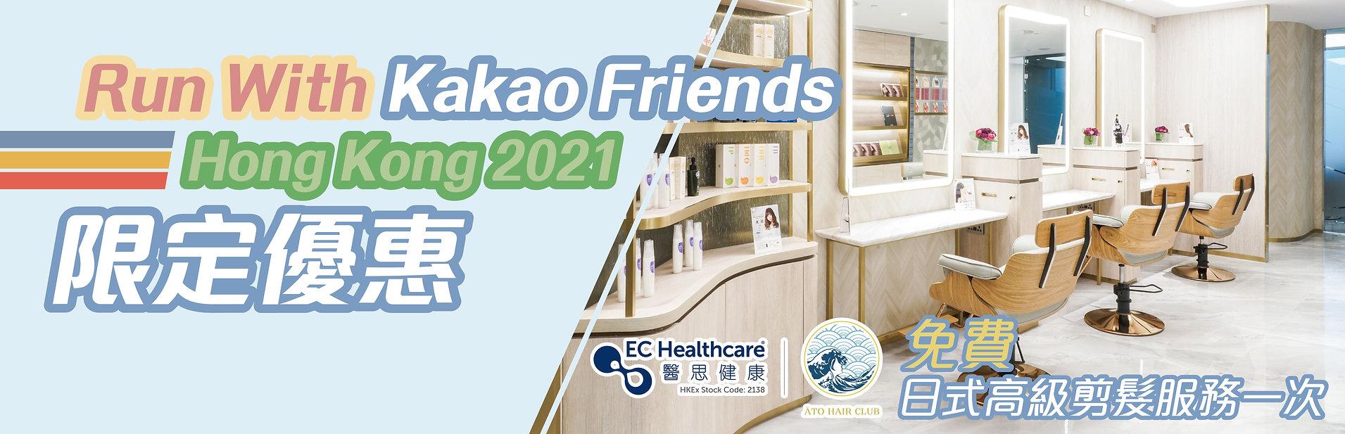 kakao_banner-min.jpg
