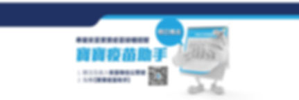 Compress-HKPV-E-shop-banner-6January2020