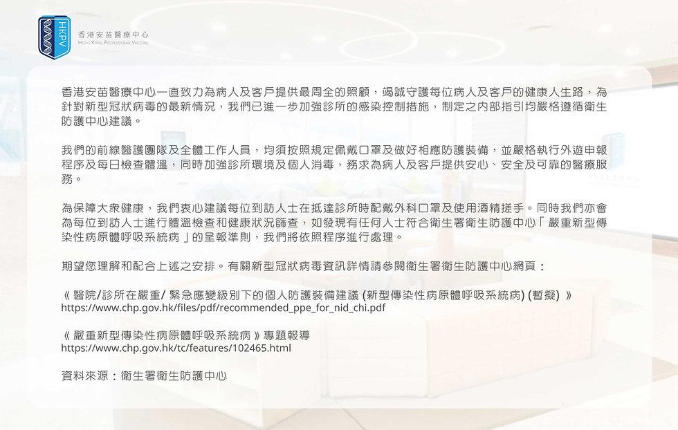 HKPV--CHIN_s.jpg