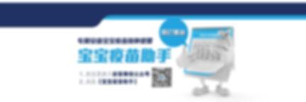 Compress_HKPV-E-shop-banner-6January2020