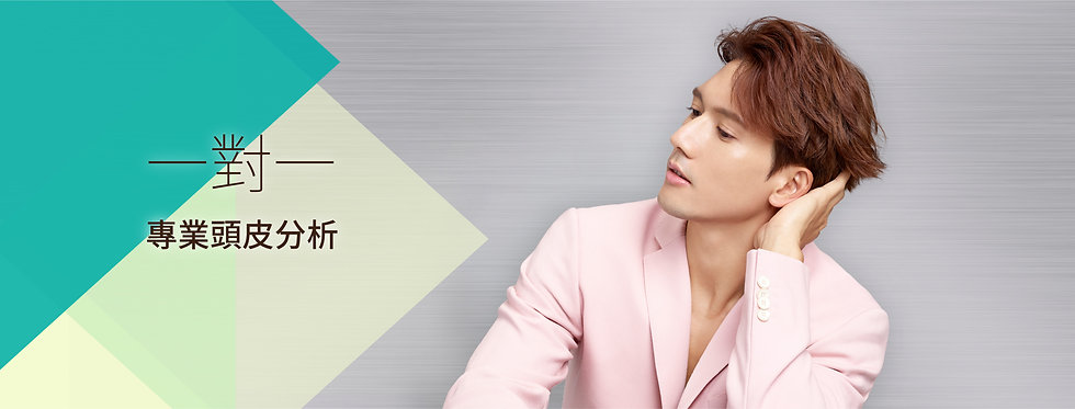 HAIR FOREST website banner 5Nov2020-01.j