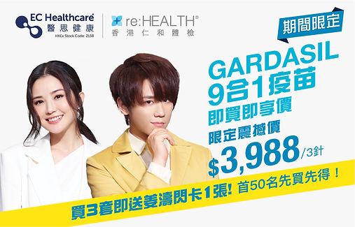 20210512_HPV(sa_姜b)_thumbnail(3988)_750x480.jpg