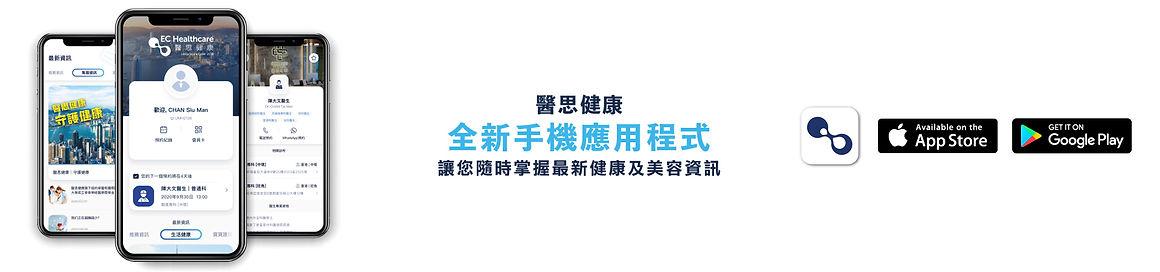 bannerA_ec.jpg