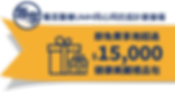 UMH-membership flag.png