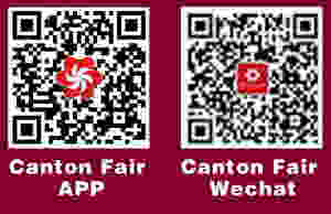 the 124 th Canton Fair APP & Canton Fair wechat QR code_Optical cable product director james xu_zion communication_hello signal