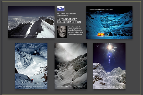 Special Edition 45th Everest Anniversary Greetings Cards - pack of 5