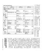 shizen_3.jpg
