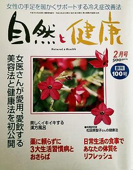 shizen_4.jpg