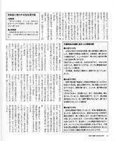shizen_2.jpg