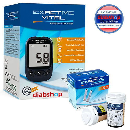 TH  EXACTIVE VITAL  เครื่องตรวจวัดน้ำตาลในเลือด + 1 BOX VITAL TEST STRIPS
