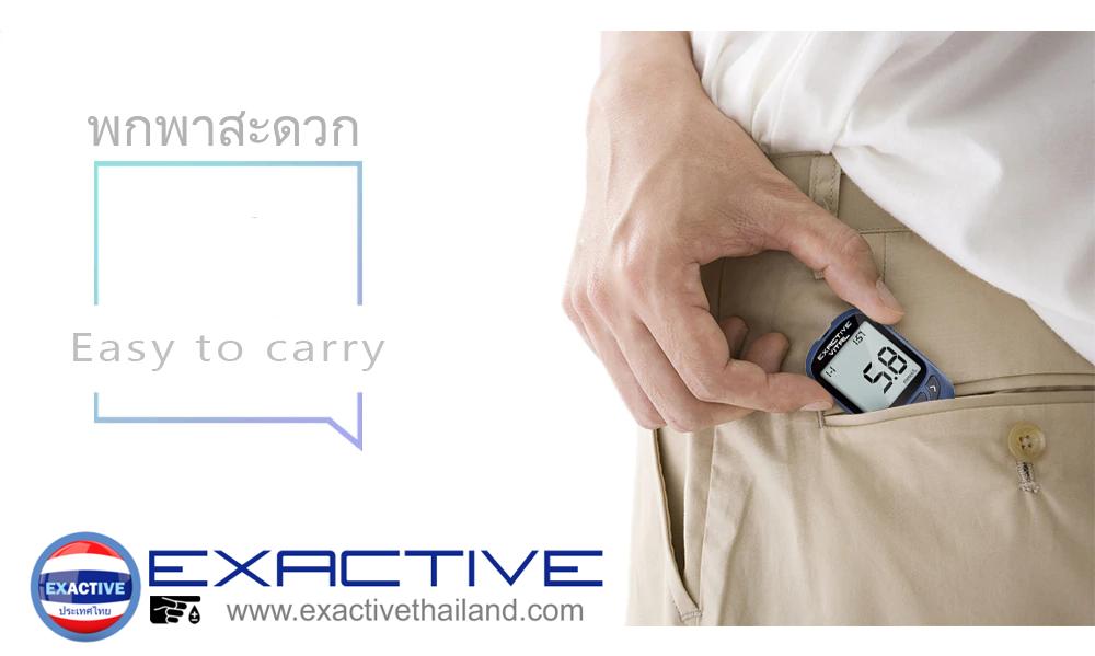 Exactive Vital Thailand