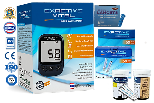 กล่อง Exactive Vital เครื่องตรวจวัดน้ำตาลในเลือด + 2 box Test Strips + Lancets