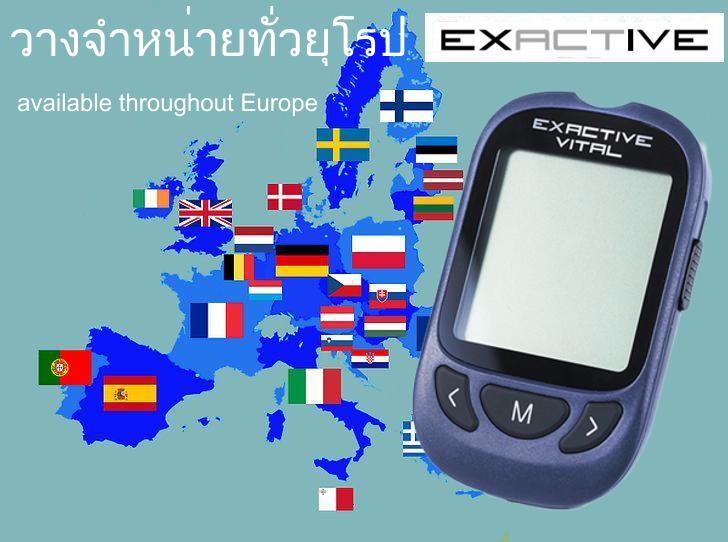 EXACTIVE EUROPE