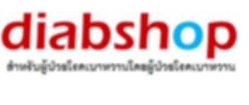 diabshop thailand