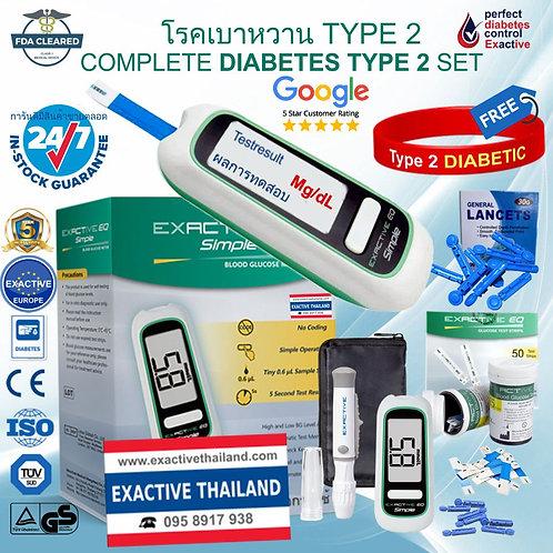 Complete Diabetes Type 2, or Pre-Diabetes, Self-Management Set