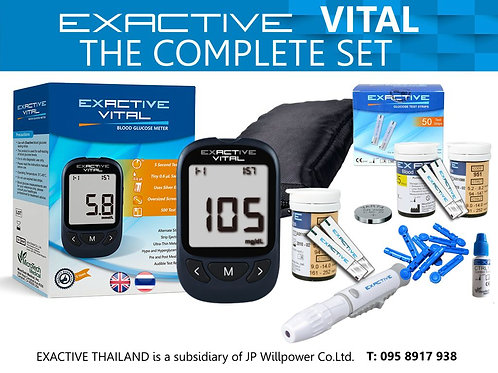 EXACTIVE VITAL BLOOD GLUCOSE METER + 1 BOX VITAL TEST STRIPS