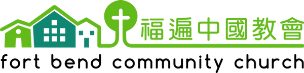 fbcc-web-logo1-244x81_4.png