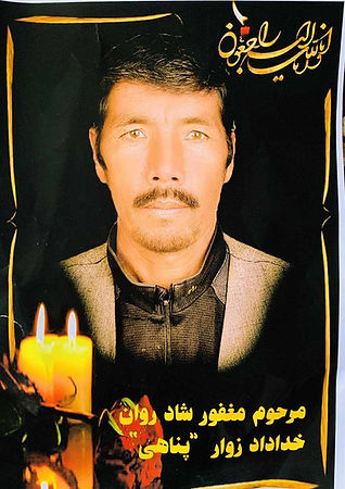 Father's of Fatima.jpg