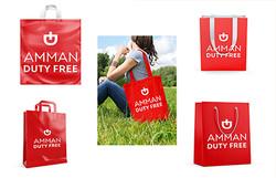 390x252-Amman-duty-free-4