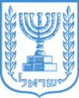 israeli government logo_edited.png