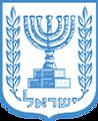 israeli government logo_edited.png
