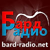 bardRadioLogoSite.jpg
