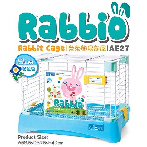 Alice Rabbio Small Cage 58.5cm (Wire Platform)
