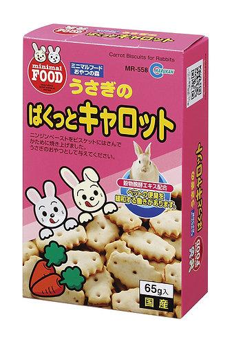 Marukan Carrot Biscuit (65g)