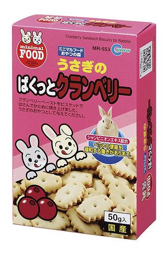 Marukan Cranberry Biscuit (50g)