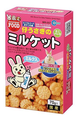 Marukan Milk Biscuit for Rabbits (70g)