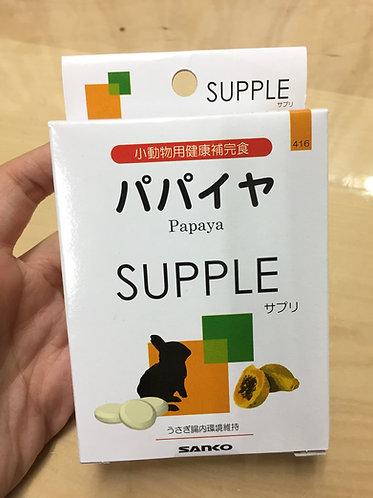 Wild Sanko Papaya Supplement Tablets