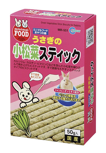 Marukan Komatsuma Vegetable Biscuit Sticks (50g)