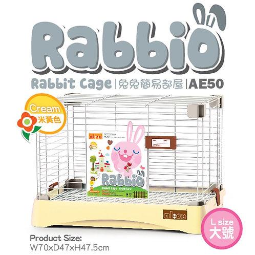 Alice Rabbio Large Cage 70cm (Wire Platform)