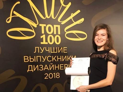 Екатерина Скуридина