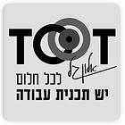 לוגו הדר תות.png