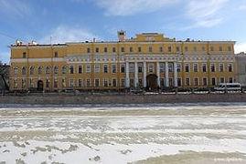 Юсуповский дворец на Мойке Санкт-Петербург