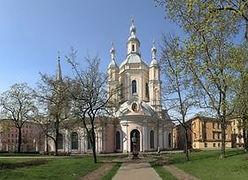 Андреевский собор Санкт-Петербург