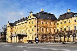 Дворец Меншикова, Меншиковский дворец Санкт-Петербург