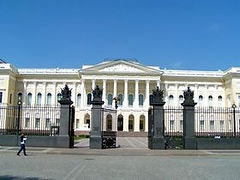 Государственный Русский музей Санкт-Петербург, главное здание