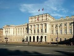 Мариинский Дворец, Правительство, Санкт-Петербург