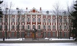 Здание Двенадцати коллегий Санкт-Петербург